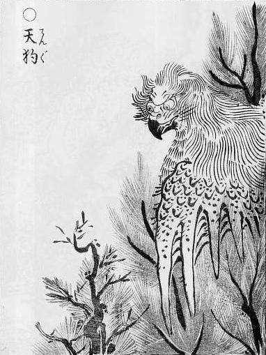 天狗(鳥山石燕「畫圖百鬼夜行」)