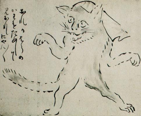 妖怪貓(与謝蕪村「蕪村妖怪繪卷」)