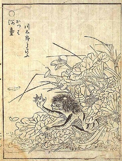 河童(鳥山石燕)