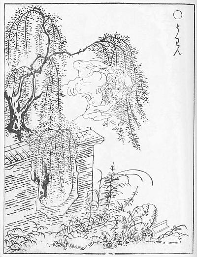 嗚汪(鳥山石燕「畫圖百鬼夜行」)