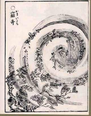鐮鼬(鳥山石燕「圖畫百鬼夜行」)