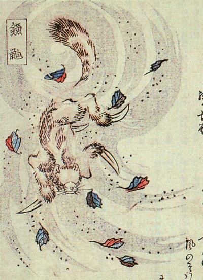 鐮鼬(龍齋閑人正澄「狂歌百物語」)
