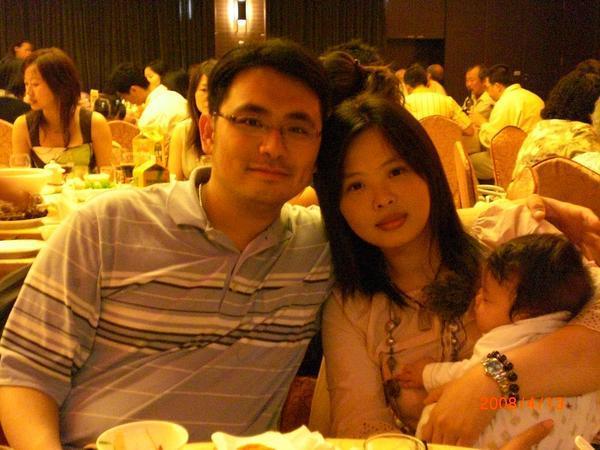 手震王老公和還沒瘦身成功的老婆