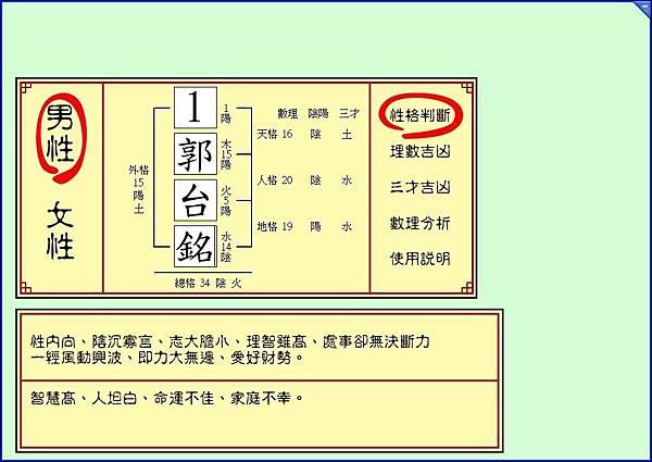 2008-02-08_105932