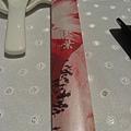 筷子的套子挺精緻的
