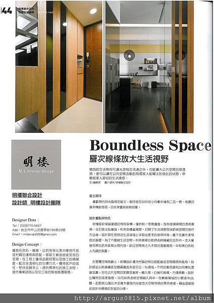 幸福空間-2