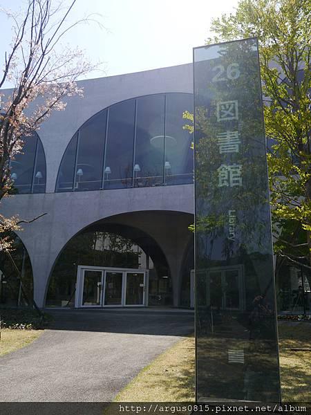 多摩大學圖書館