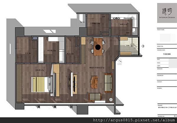 室內設計平面配置圖