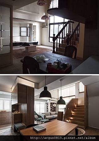 樓中樓室內設計