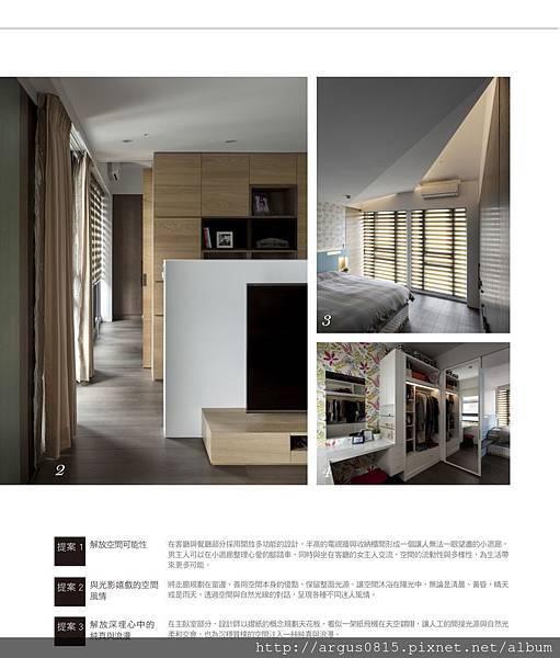 009明樓設計1118-2(2)