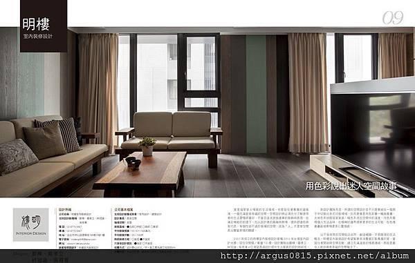 009明樓設計1118-1