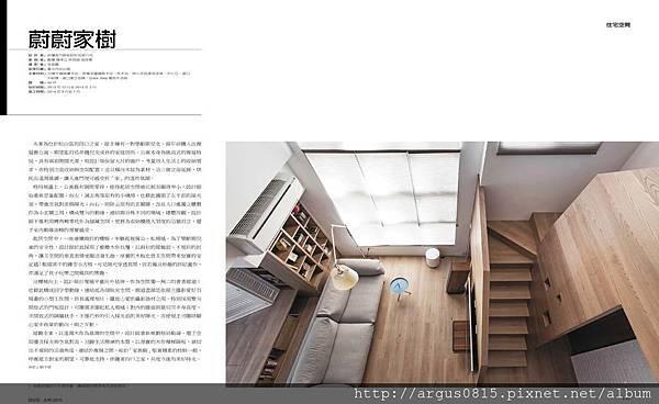 明樓設計-1