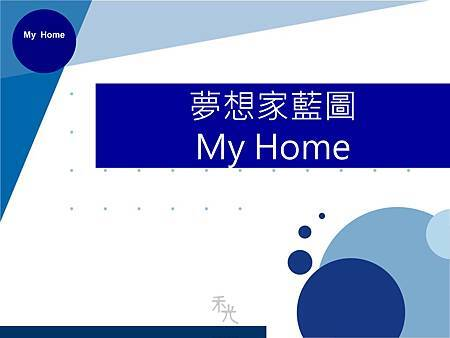 Home0407-1