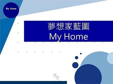 Home0407-1