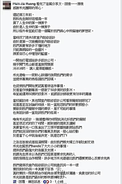 文鼎-留言_HerGuang_.jpg