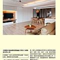 客餐廳設計布置take a look_禾光室內裝修設計-5.jpg