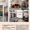 客餐廳設計布置take a look_禾光室內裝修設計-8.jpg