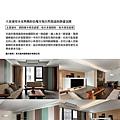 客餐廳設計布置take a look_禾光室內裝修設計-9.jpg