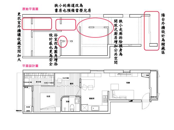 晉江街-1.jpg