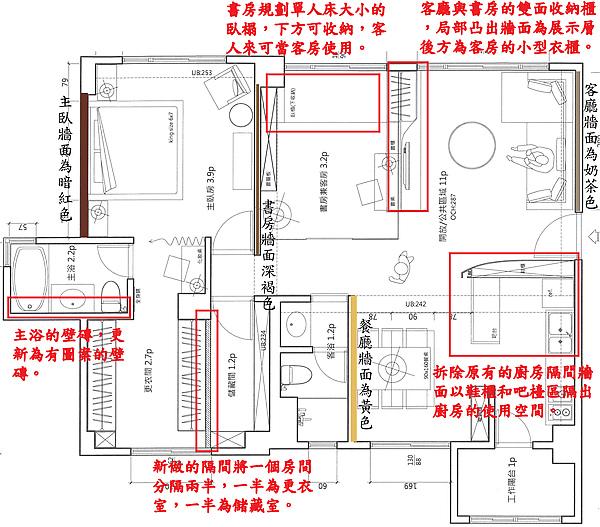 御花園空間平面設計圖