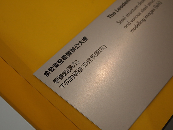 P5010617.JPG