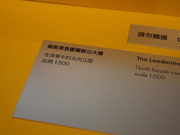 P5010618.JPG