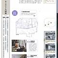 白宮-2.jpg