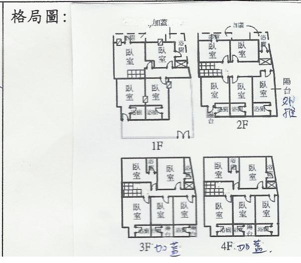 美術特區-隔局圖JPG.jpg