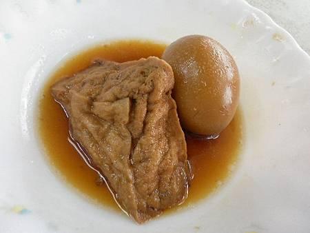 中華雞肉飯