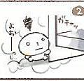 漫畫02.gif