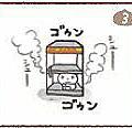 漫畫03.gif