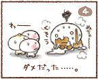漫畫04.gif