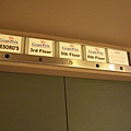飯店的電梯好舊(?)