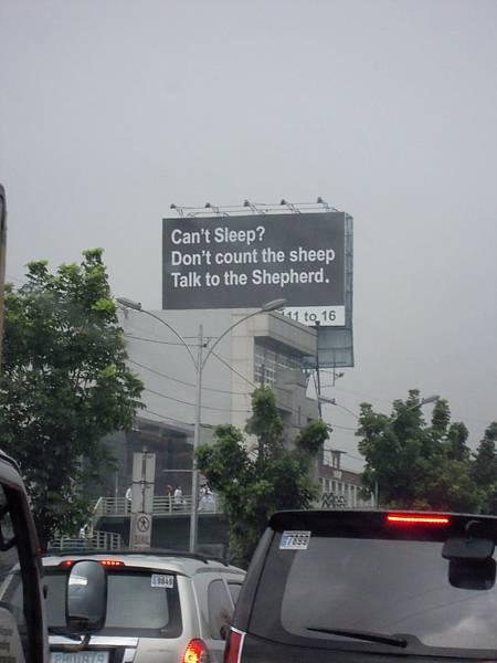 很有趣的廣告