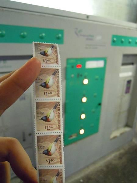 自助買郵票!