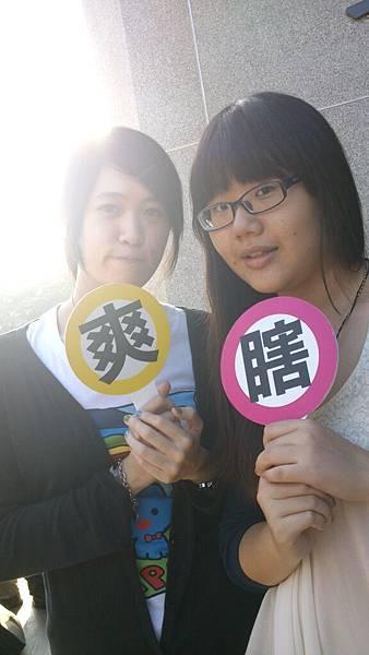 畢業團照:))