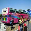 這是我們的巴士,有沒有覺得哪邊怪怪的啊XD?
