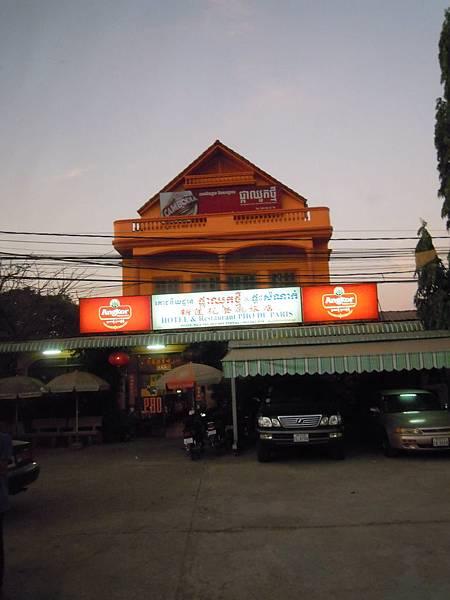 新蓮花餐廳,據說在當地滿有名的