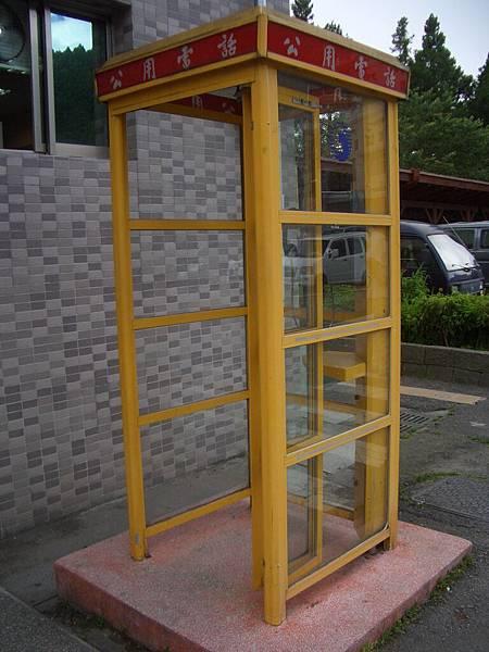 現在很少看到這種電話亭
