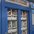 真的有捷運圖書館呢
