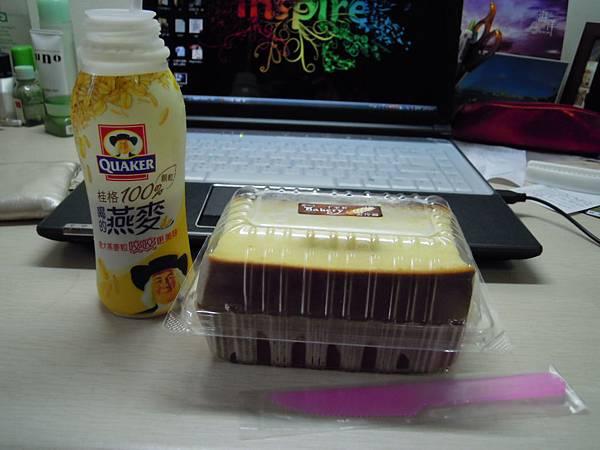 颱風假的早餐