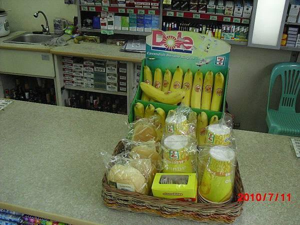 7-11賣香蕉!!??