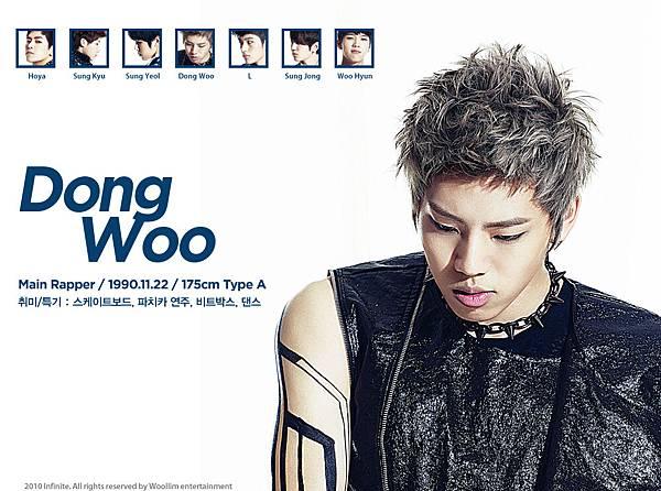 dongwoo_03.jpg