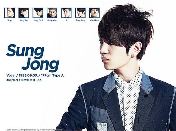 sungjong_03.jpg