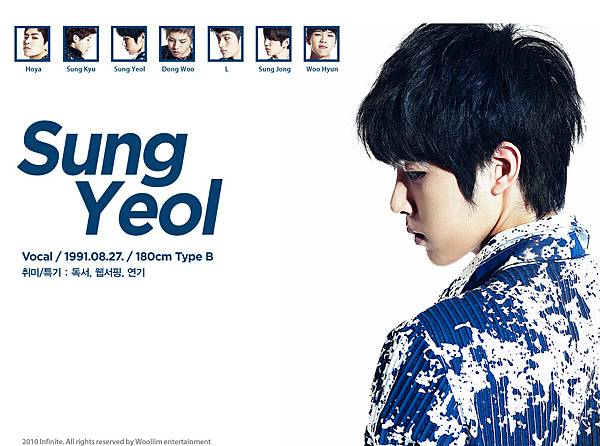 sungyeol_03.jpg