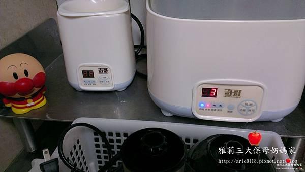 溫奶器&奶瓶消毒鍋