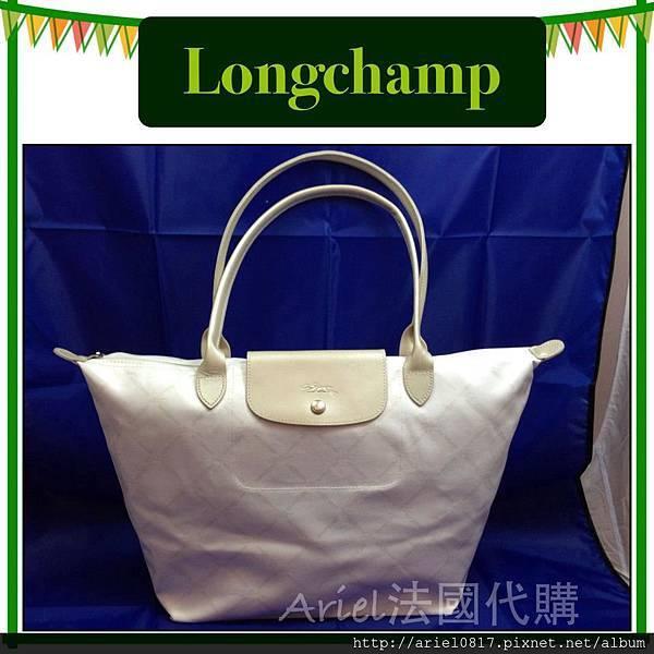 longchampLM白