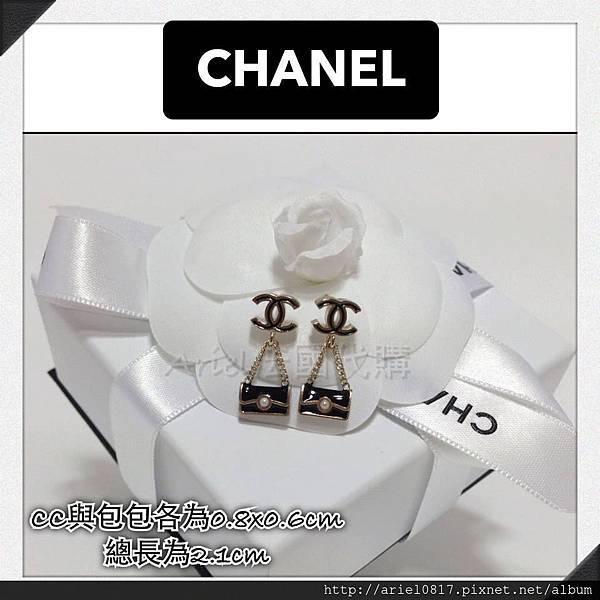 chanel包包耳環