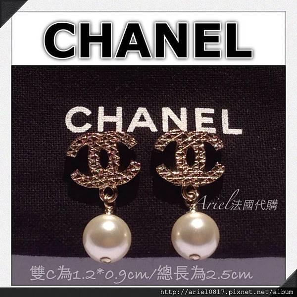 chanel金色+珍珠