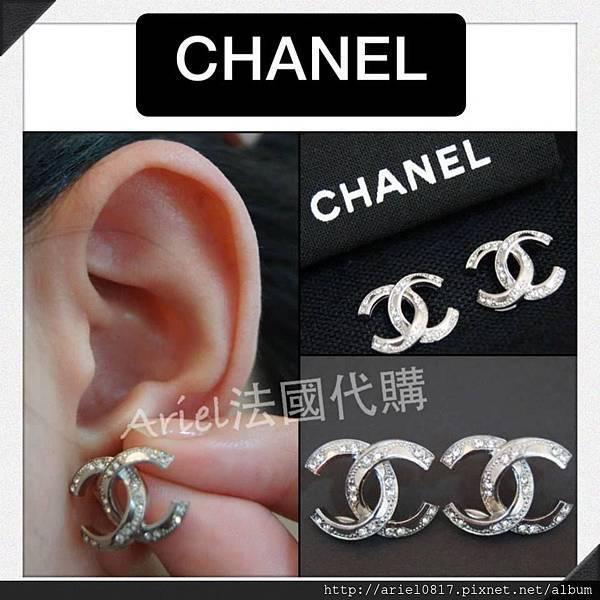 chanel 水鑽耳環